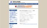 【情報】 平野早矢香出場試合のパブリックビューイング開催