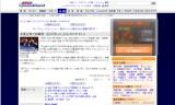 【情報】 本番会場で初練習・石川「やりやすい」感想