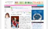 【情報】 福原愛、韓国選手など海外選手と異例の練習