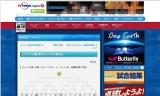 【情報】 ロンドン五輪の見やすい男女シングルス組合