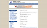 【情報】 全日本選手権ホープス・カブ・バンビの部終了