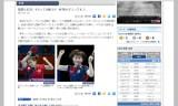 【情報】 福原愛と石川佳純はそろってベスト8進出!