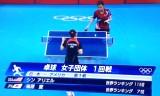 【卓球】 福原愛VSアリエルシン+平野早矢香の試合