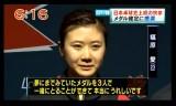 【卓球】 日本史上初メダル確定!福原愛/石川佳純