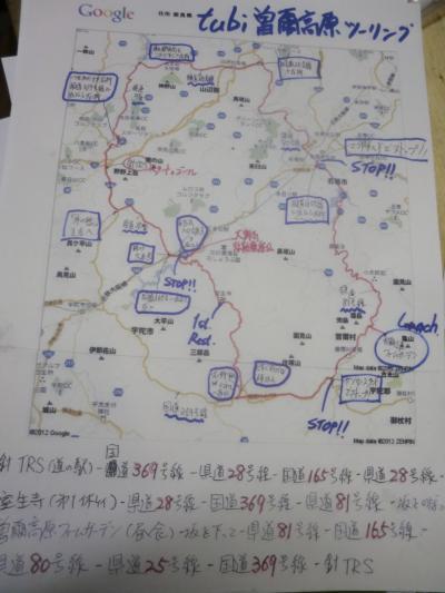 CIMG0824_convert_20120915184741.jpg