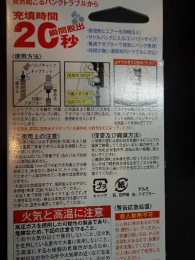 DSC00531_convert_20121124162218.jpg