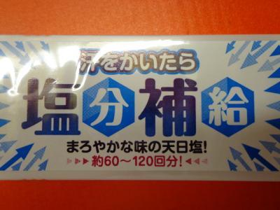 DSC01395_convert_20130615104419.jpg