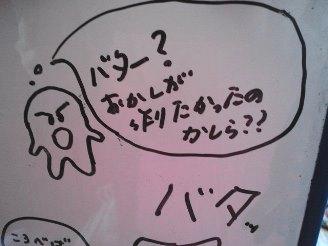 20131219落書き5