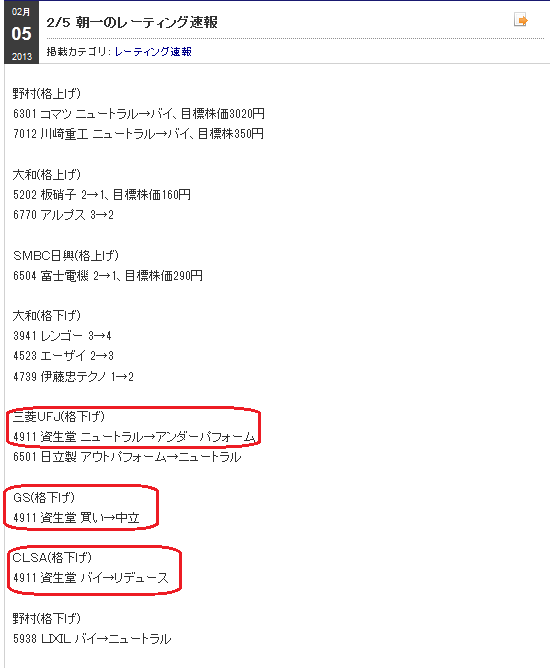 2013020509504243f.png