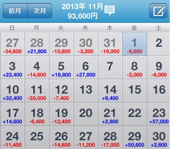 20131216233641d7d.jpg