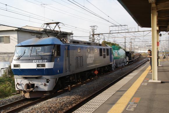 EF210-17.jpg