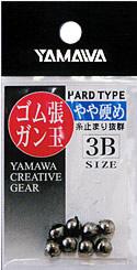 01_gomubarigandama_hardtype_s.jpg