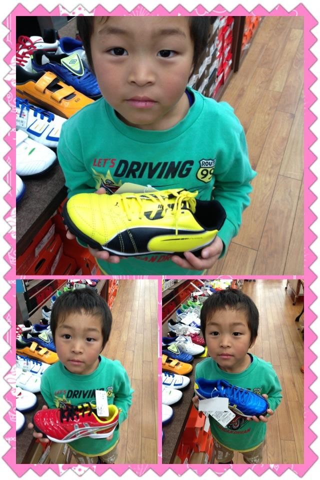 121215_shoes.jpg