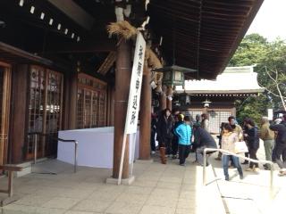 130103_saisen.jpg
