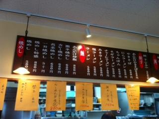 15man_menu1.jpg