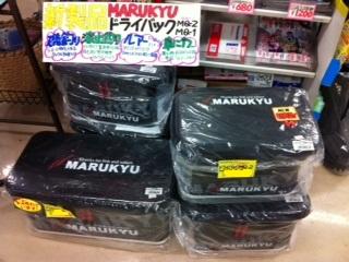 MARUKYU_NEW BAG