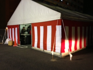 121123_bas tent