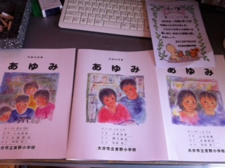 2012HARU_AYUMI.jpg