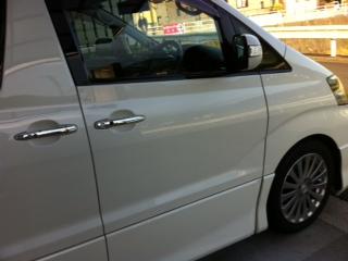2012_CAR.jpg