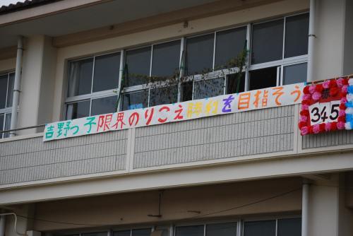 2012_UN+CATCH_convert_20120922192326.jpg