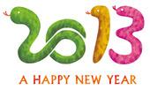2013_logo.jpg