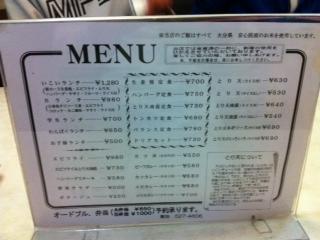 IKOOI_MENU1.jpg