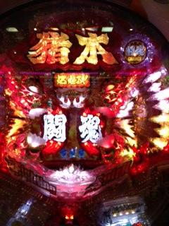 ino_tokon.jpg