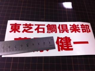 seal_fuji.jpg
