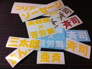 sear_soseiji.jpg
