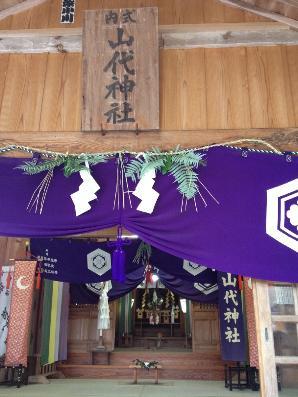CAMTD1KM山代神社