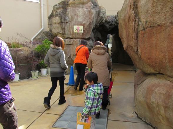 25.1.6家族で動物園へ 116_ks