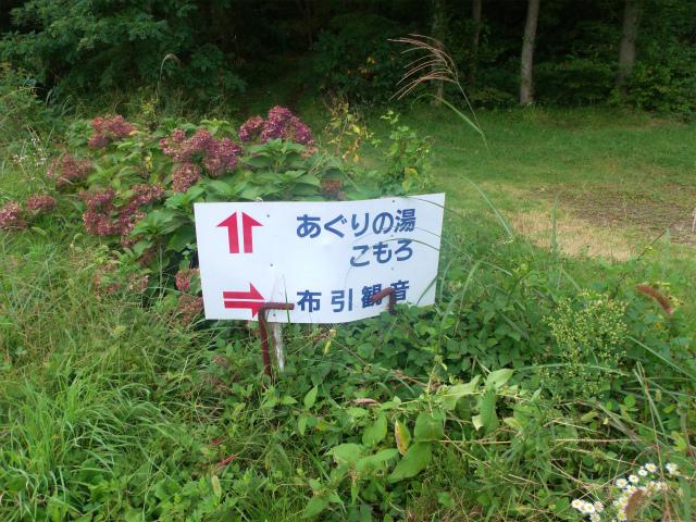 GEDC0357_20121013062936.jpg