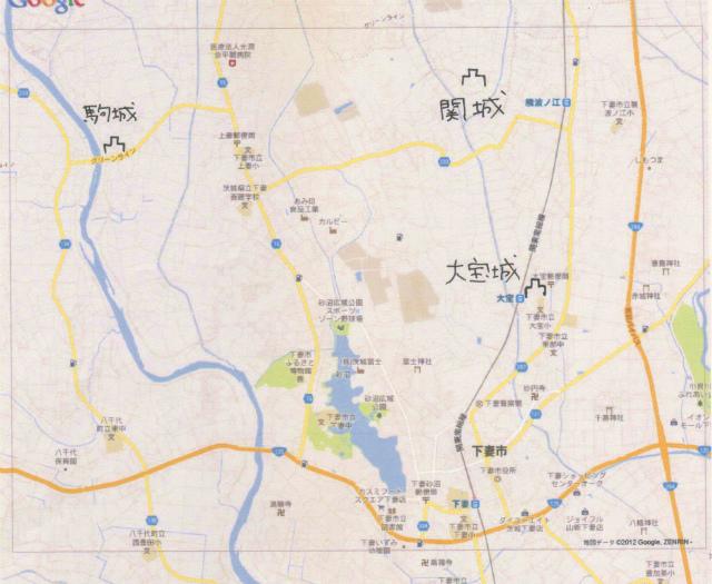 駒城 ~ 従軍兵士の日記 | 武蔵...