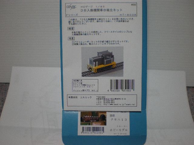 P5311187.jpg