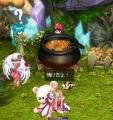 鍋のむこう