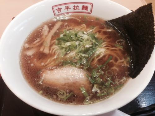 kyouto10_convert_20141030135451.jpg