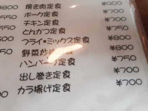 kyouto88_convert_20141030135405.jpg