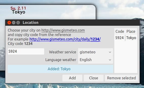 Gis Weather Ubuntu 天気 ウィジェット ロケーションコードの設定
