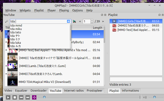 QMPlay2 Ubuntu YouTube 動画プレイヤー 検索