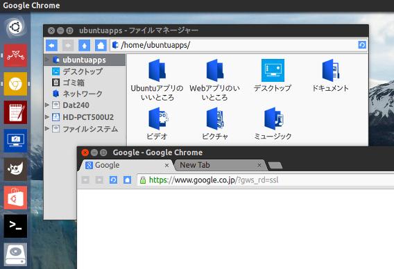 Ubuntu 14.10 Windows 8 フラット アイコン テーマ