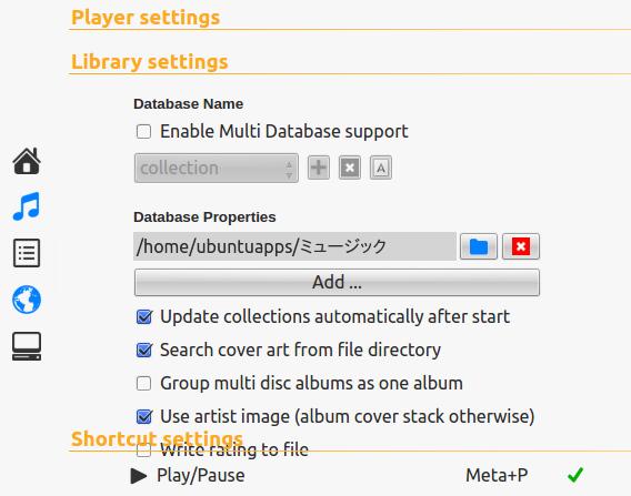 Yarock Ubuntu 音楽プレイヤー ライブラリの設定