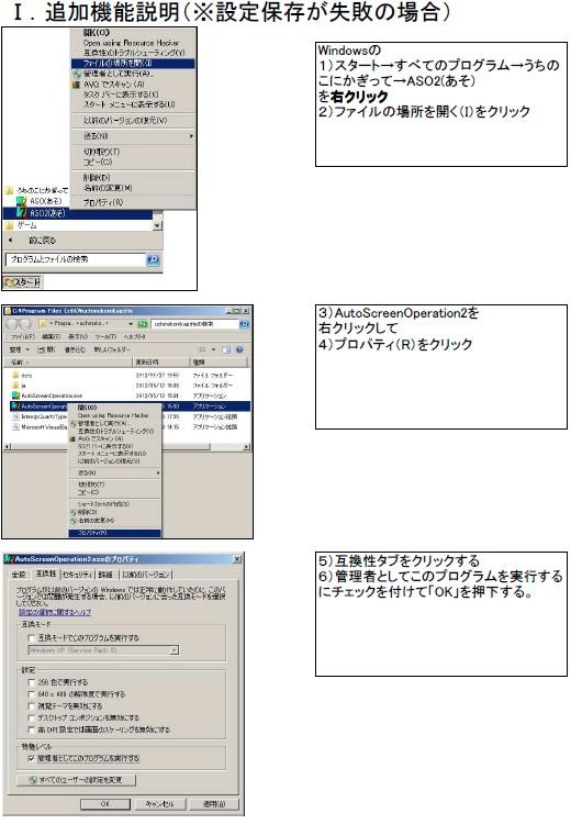 page1err.jpg