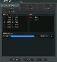 conf.jpg