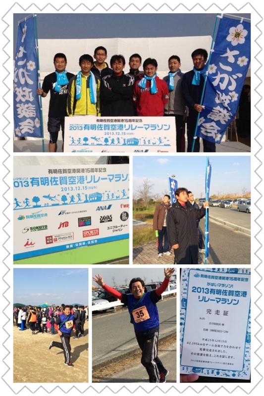 2013-12-15-2.jpg