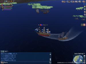 西欧の偵察艦隊