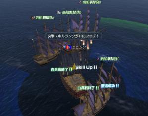 突撃R11