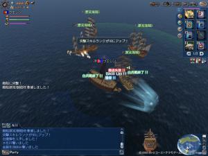 突撃R10