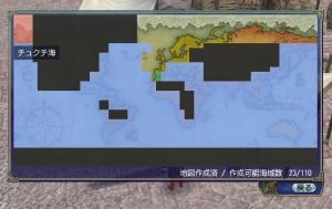 05_作成済み地図