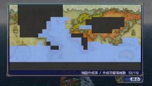 02_世界地図