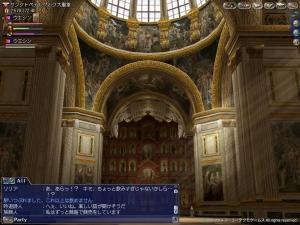 09_教会内部